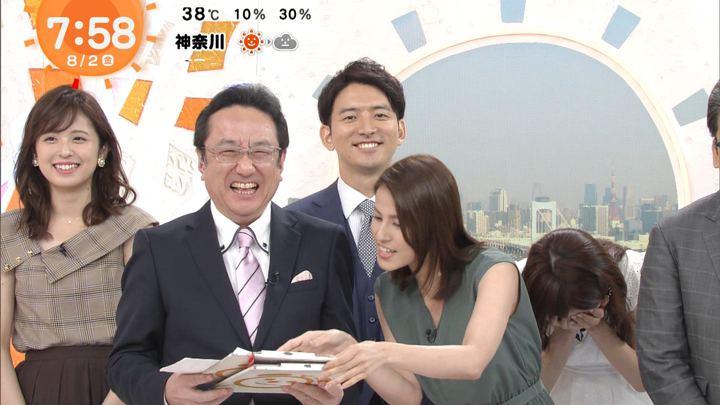 2019年08月02日久慈暁子の画像17枚目