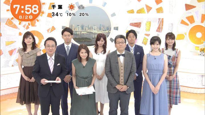 2019年08月02日久慈暁子の画像18枚目