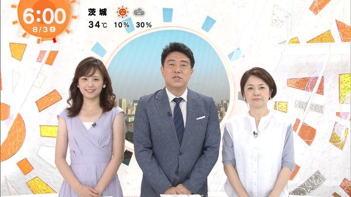 2019年08月03日久慈暁子の画像01枚目