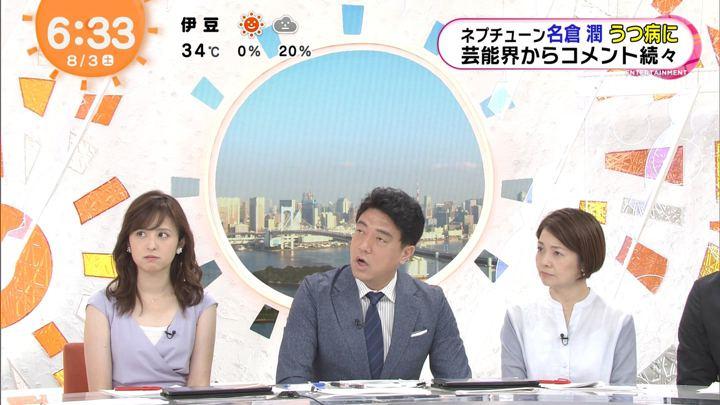 2019年08月03日久慈暁子の画像03枚目