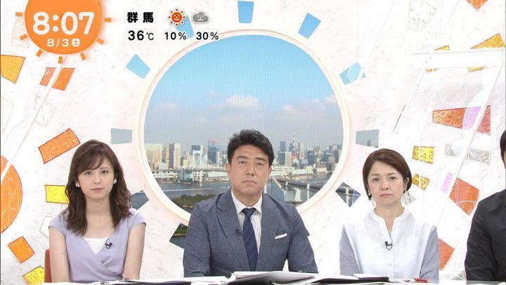 2019年08月03日久慈暁子の画像09枚目