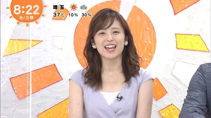 2019年08月03日久慈暁子の画像12枚目
