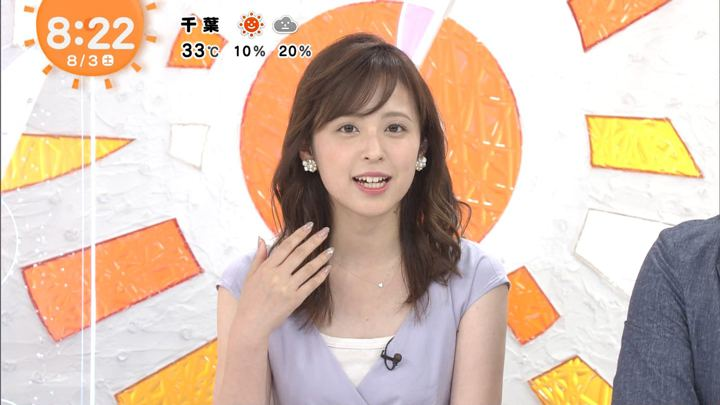 2019年08月03日久慈暁子の画像14枚目