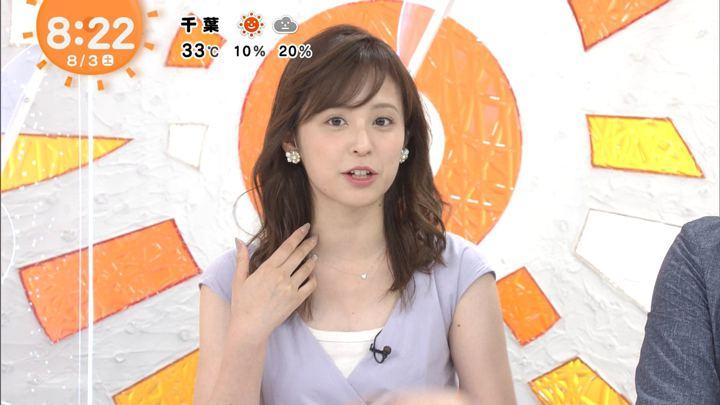 2019年08月03日久慈暁子の画像16枚目