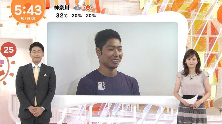 2019年08月05日久慈暁子の画像02枚目