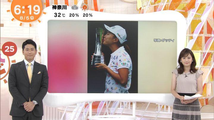 2019年08月05日久慈暁子の画像03枚目