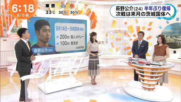 2019年08月05日久慈暁子の画像05枚目
