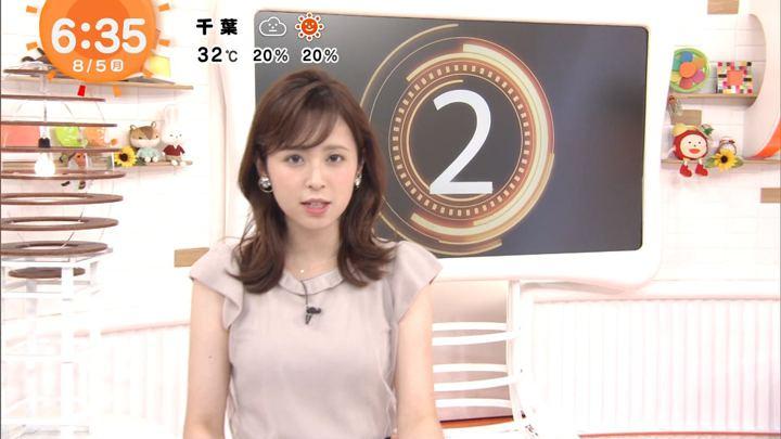 2019年08月05日久慈暁子の画像08枚目