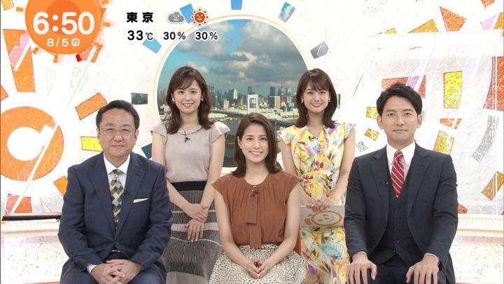 2019年08月05日久慈暁子の画像09枚目