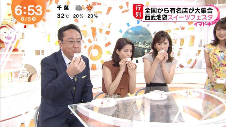 2019年08月05日久慈暁子の画像10枚目
