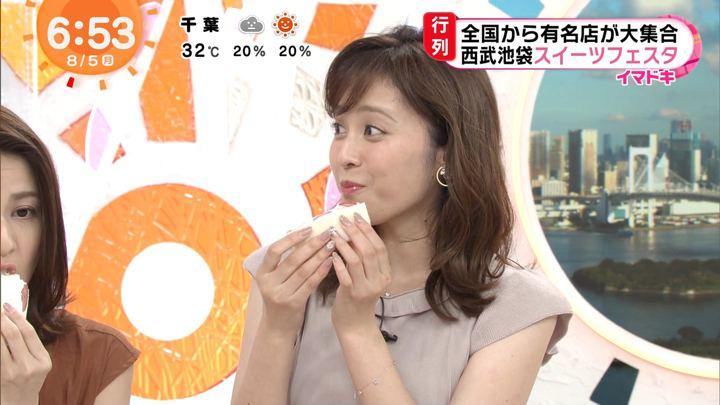 2019年08月05日久慈暁子の画像12枚目