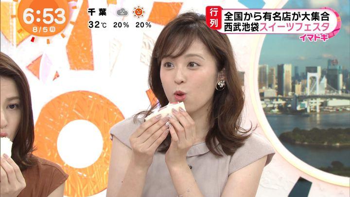 2019年08月05日久慈暁子の画像13枚目