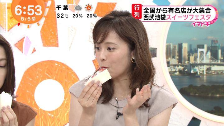 2019年08月05日久慈暁子の画像15枚目