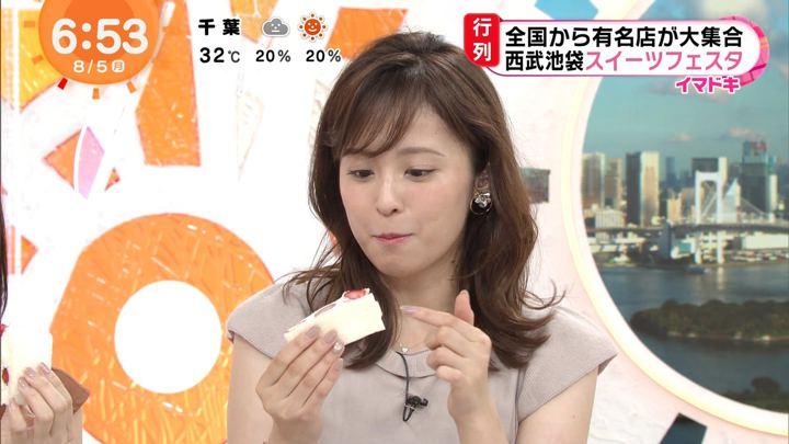 2019年08月05日久慈暁子の画像16枚目