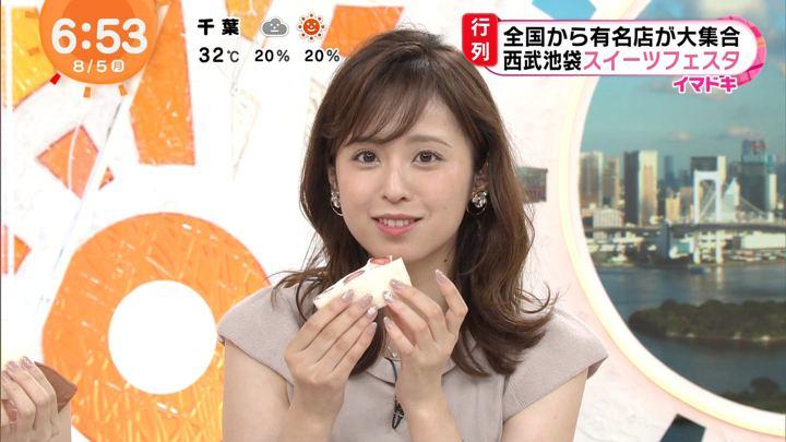 2019年08月05日久慈暁子の画像17枚目
