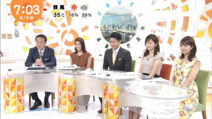 2019年08月05日久慈暁子の画像18枚目