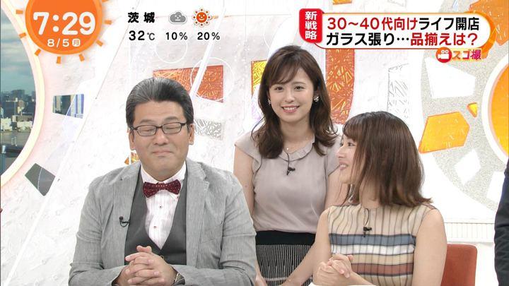 2019年08月05日久慈暁子の画像19枚目