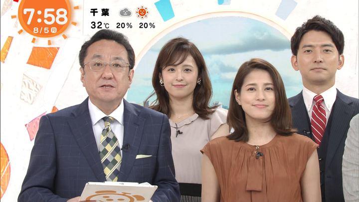 2019年08月05日久慈暁子の画像20枚目