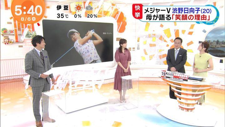 2019年08月06日久慈暁子の画像03枚目