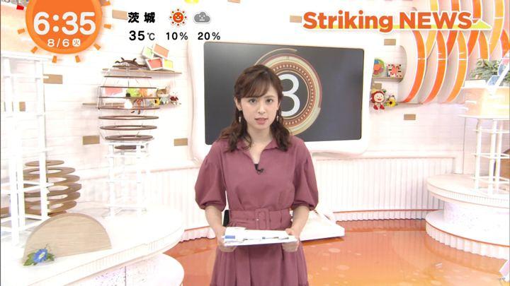 2019年08月06日久慈暁子の画像09枚目
