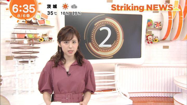 2019年08月06日久慈暁子の画像10枚目