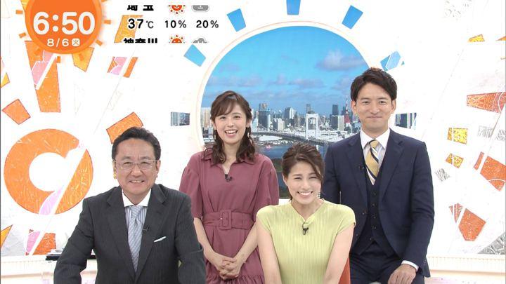 2019年08月06日久慈暁子の画像11枚目