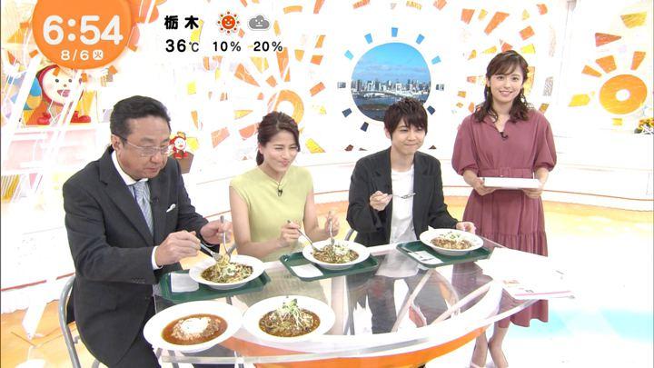 2019年08月06日久慈暁子の画像12枚目