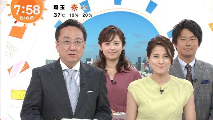 2019年08月06日久慈暁子の画像13枚目