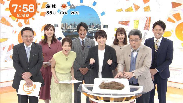 2019年08月06日久慈暁子の画像14枚目