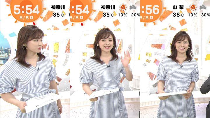 2019年08月08日久慈暁子の画像08枚目