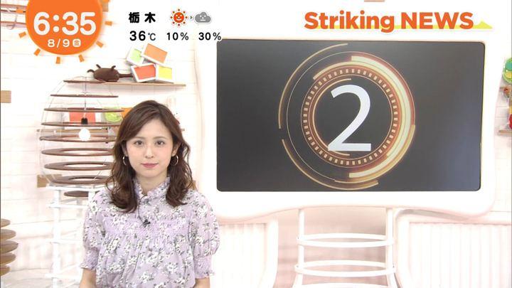 2019年08月09日久慈暁子の画像06枚目