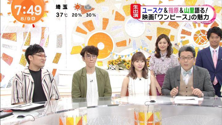 2019年08月09日久慈暁子の画像14枚目