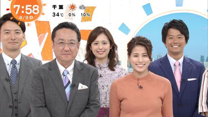2019年08月09日久慈暁子の画像15枚目