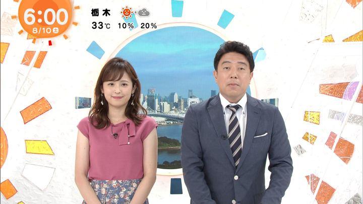 2019年08月10日久慈暁子の画像01枚目