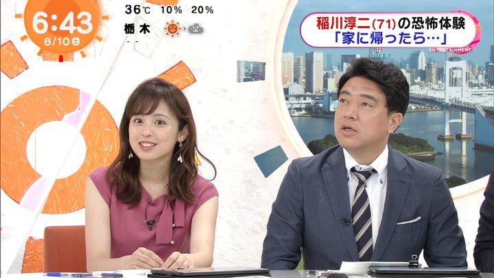 2019年08月10日久慈暁子の画像02枚目