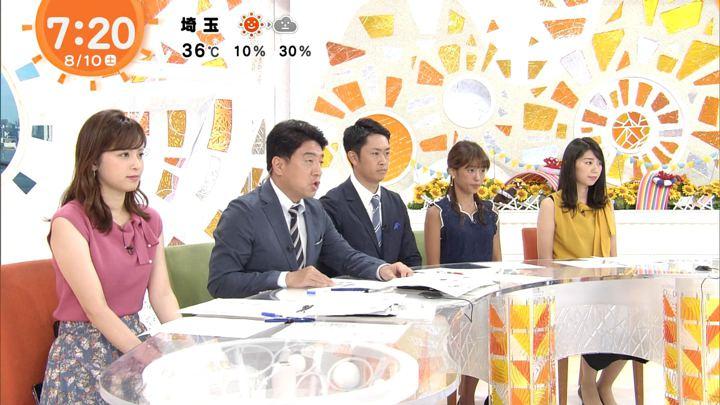 2019年08月10日久慈暁子の画像03枚目