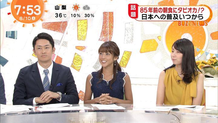 2019年08月10日久慈暁子の画像06枚目