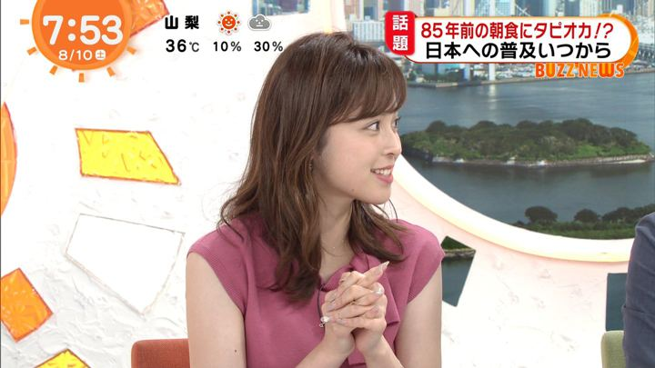 2019年08月10日久慈暁子の画像08枚目