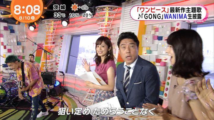 2019年08月10日久慈暁子の画像09枚目