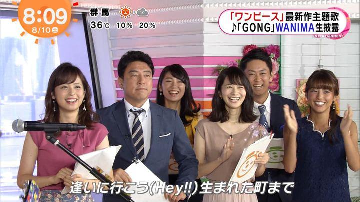 2019年08月10日久慈暁子の画像10枚目