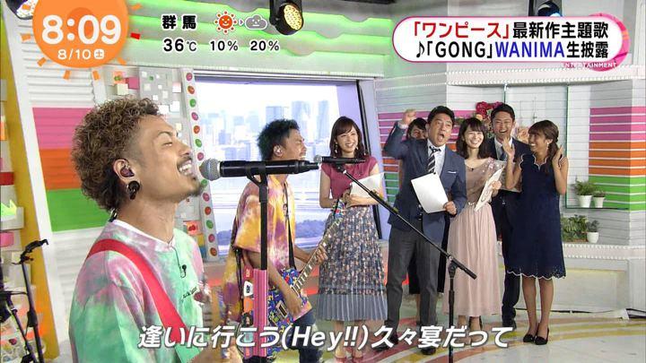 2019年08月10日久慈暁子の画像11枚目