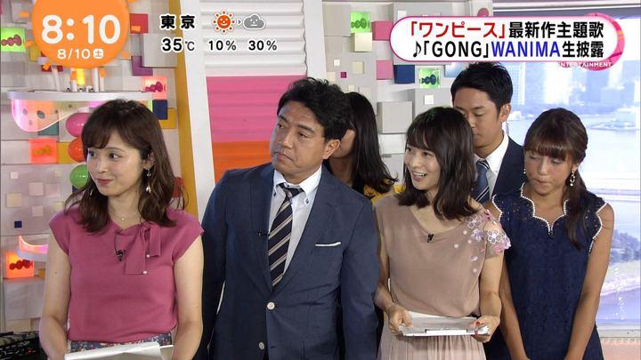 2019年08月10日久慈暁子の画像13枚目