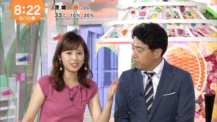 2019年08月10日久慈暁子の画像18枚目