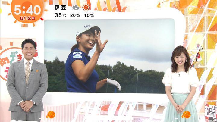 2019年08月12日久慈暁子の画像01枚目