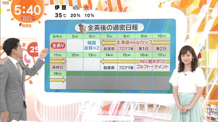 2019年08月12日久慈暁子の画像02枚目