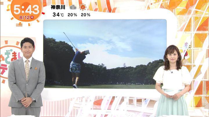 2019年08月12日久慈暁子の画像03枚目