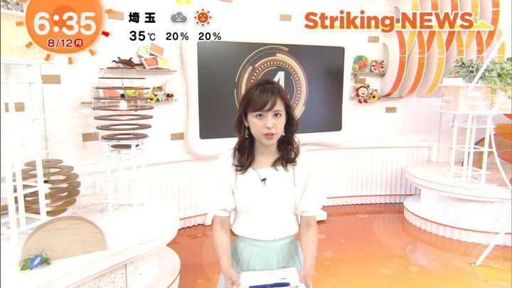 2019年08月12日久慈暁子の画像05枚目