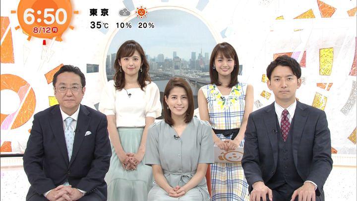 2019年08月12日久慈暁子の画像06枚目