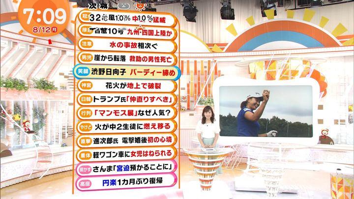 2019年08月12日久慈暁子の画像07枚目