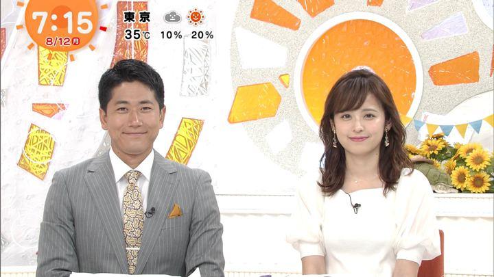 2019年08月12日久慈暁子の画像09枚目